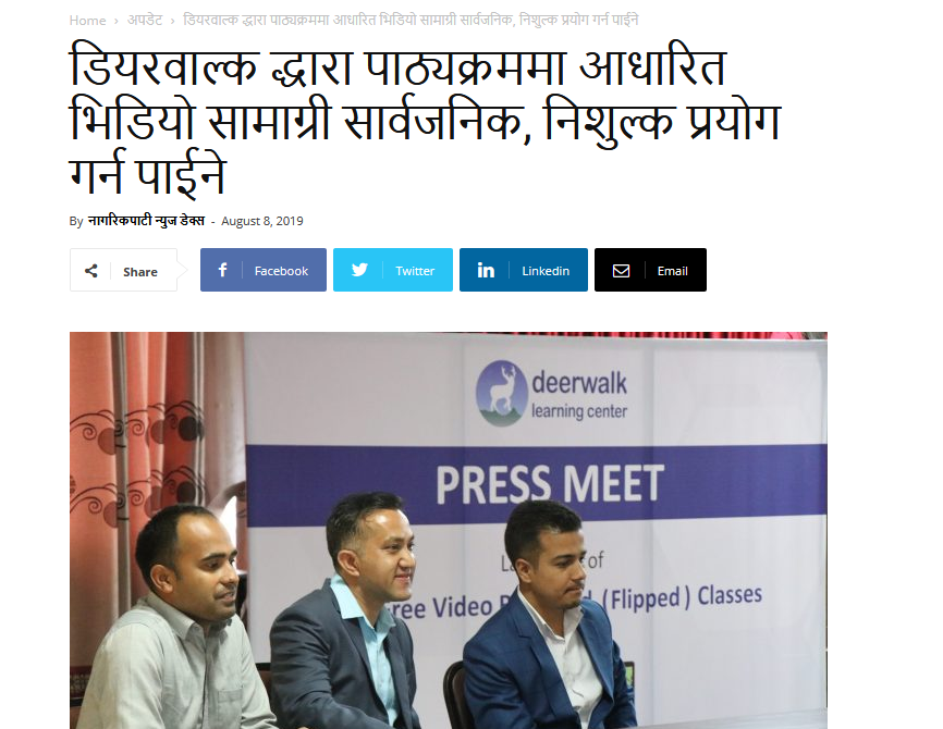 Deerwalk Learning Center- Covered by Nagarik Pati